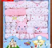 純棉嬰兒衣服新生兒禮盒套裝0-3個月春秋冬季初生剛出生滿月寶寶