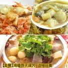 年菜預購-【皇覺】鴻福齊天達人3道極品組合