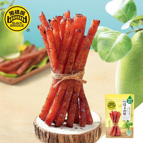 【新品上市】黑橋牌柚香厚燒條子肉乾125g-彩色袋