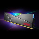 威剛 XPG D50 DDR4 3200 16G(8G*2) 超頻 RGB 炫光記憶體