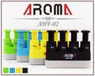 【小麥老師 樂器館】指力器 (小) AROMA【A97】AHF-02 指力鍛鍊器 指力練習器