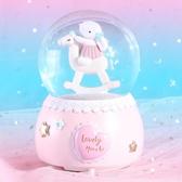 卡通水晶球音樂盒小兔子創意擺件送女友少女心生日禮物 CJ4439『毛菇小象』