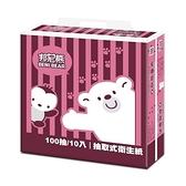 【南紡購物中心】【邦尼熊】復古酒紅條紋抽取式衛生紙100抽10包6袋