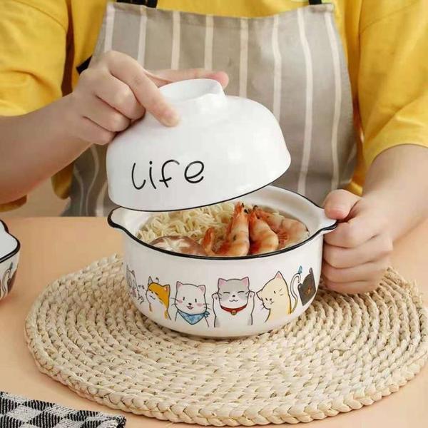 泡面碗陶瓷帶蓋飯盒學生宿舍用餐具碗筷套裝單個大號湯飯碗微波爐 果果輕時尚
