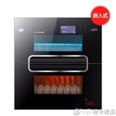 萬保萊嵌入式消毒櫃家用120L大容量三層廚房高溫鑲嵌式消毒碗筷櫃  (橙子精品)