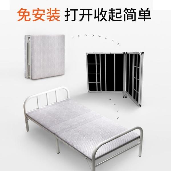 摺疊床家用單人床