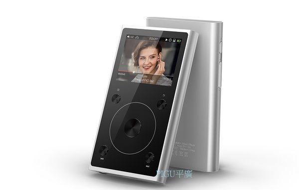 平廣 FiiO X1 II 2代 銀色 MP3 隨身聽 第2代 送16G卡 台灣公司貨保固一年 門市展售中