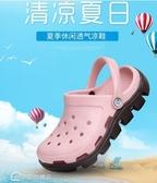 涼鞋 迪特洞洞鞋男沙灘鞋外穿涼鞋花園情侶防滑大碼厚底涼拖男