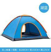 戶外帳篷2秒全自動速開 2人3-4人露營野營雙人野外免搭建沙灘套裝 快速出貨 促銷沖銷量