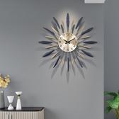 鐘表掛鐘客廳創意現代簡約時鐘個性大氣家用時尚裝飾藝術北歐掛鐘PH3396【棉花糖伊人】