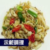 『輕鬆煮』鳳梨豆醬菇(300±5g/盒)(配菜小家庭量不浪費、廚房快炒即可上桌)
