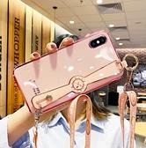 iPhone XS MAX X XR 手機殼 保護套 鏡頭孔包覆 軟殼 防摔外殼 腕帶支架斜跨掛繩 手機套