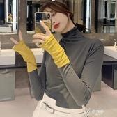 長袖上衣 秋季新款韓版網紅薄款上衣拼接長袖高領T恤緊身打底衫女洋氣 伊芙莎