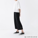 【GIORDANO】女裝莫代爾垂墜風寬褲 - 51 標誌黑