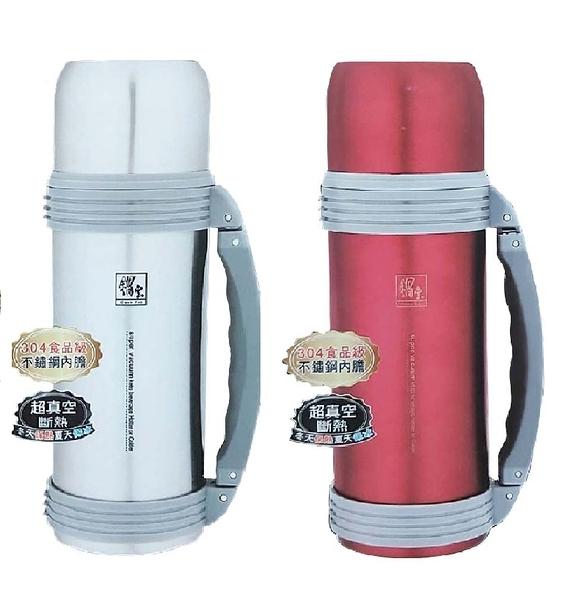 【鍋寶】超真空保溫瓶-1100cc(VB-1110G)