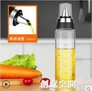 廚房油瓶防漏玻璃油壺油罐家用醋壺醬油醋瓶裝調料瓶套裝廚房用品 創意新品