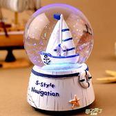 八音盒 水晶球音樂盒八音盒帶雪花可發光創意生日禮物送女孩公主女生兒童  快速出貨