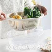 日式創意廚房雙層洗菜盆瀝水籃塑料大號帶蓋菜籃子家用客廳水果盤 雙十二全館免運