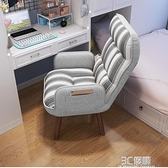 懶人沙發電腦椅家用臥室單人宿舍椅舒適休閒靠背椅電競椅子旋轉椅 3C優購