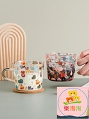 早餐杯 叢林大容量帶刻度玻璃杯家用牛奶杯高硼硅耐冷熱水杯果茶【樂淘淘】