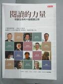 【書寶二手書T8/社會_GFQ】閱讀的力量-改變生命的十趟閱讀之旅_吳錦勳