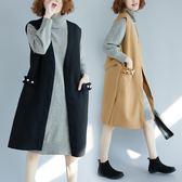 純色大口袋馬夾秋冬新款大尺碼女裝寬鬆中長無袖開衫釘珠毛呢馬甲潮
