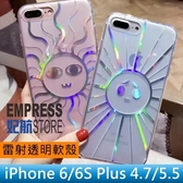 【妃航】iPhone 6/6S Plus 4.7/5.5 雷射/透明 太陽/夏天 漸變 全包 TPU 軟殼/保護殼