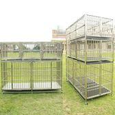 不銹鋼狗籠子寵物店寄養籠雙層兩層三層多層組合籠大型中型小型犬「爆米花」