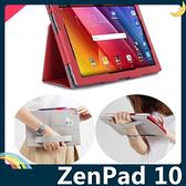 ASUS ZenPad 10 Z301ML/MFL 手托支架保護套 牛皮紋側翻皮套 四邊包覆 商務簡約 插卡 平板套 保護殼