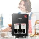 咖啡機家用全自動美式滴漏小型一體機煮咖啡