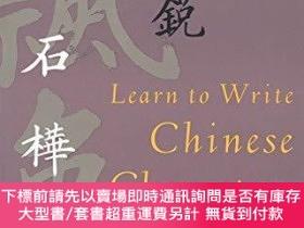 二手書博民逛書店Learn罕見To Write Chinese CharactersY255174 Johan Bjorkst