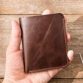 錢包男短款頭層牛皮手工兩折超薄駕駛證錢夾豎款迷你小皮夾