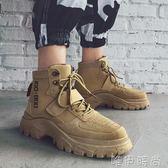 帆佈鞋男  鞋子男潮鞋秋季新款男鞋休閒帆佈高筒鞋韓版潮流棉鞋百搭冬季 唯伊時尚