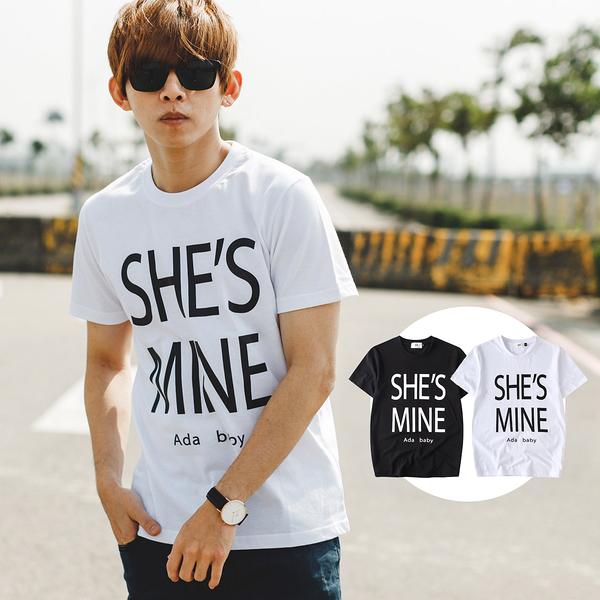 T恤 SHE'S MINE告白文字短T【NB0765J】