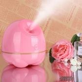 熱噴蒸臉器家用補水儀噴霧器蒸汽臉部噴美容儀機納米保濕蒸面儀器   【快速出貨】