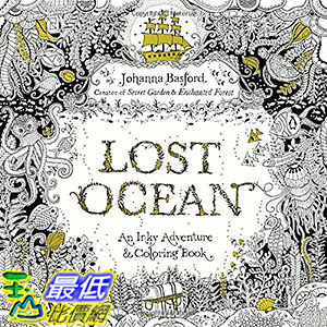 [ 美國直購 2016 暢銷書] Lost Ocean: An Inky Adventure and Coloring Book Paperback