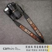 繡花民族風相機背帶 微單數碼復古肩帶單反減壓【雲木雜貨】