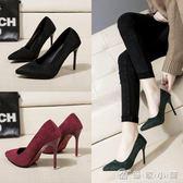 高跟鞋女春季新款細跟尖頭單鞋淺口百搭黑色絨面職業ol工作鞋 優家小鋪