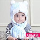 寶寶帽子秋冬季1-2歲保暖男女童雷鋒帽圍脖嬰兒可愛護耳帽韓版潮 晴川生活館