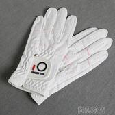 高爾夫女手套 防滑透氣耐磨女款手套雙手  創想數位
