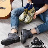 雨鞋 韓版時尚雨鞋男潮洗車工防滑防水鞋廚房膠鞋短筒雨靴『快速出貨』