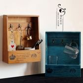 zakka復古壁掛創意家居客廳墻面裝飾門口玄關掛鑰匙收納木盒 伊衫風尚