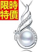 珍珠項鍊 單顆9-10mm-生日情人節禮物品味焦點女性飾品53pe11【巴黎精品】