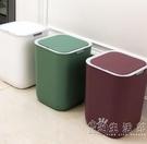智慧垃圾桶感應式家用客廳廚房衛生間創意自動帶蓋電動垃圾桶大號 小時光生活館