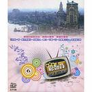 台語流行金曲卡拉OK(6)VCD (3片...