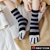 買1送3 珊瑚絨襪子女日系貓爪子中筒襪秋冬加厚保暖【探索者户外】
