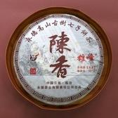 【歡喜心珠寶】【雲南永德陳香普洱茶】特製品2008年普洱茶,熟茶357g/1餅,另贈老茶餅收藏盒。