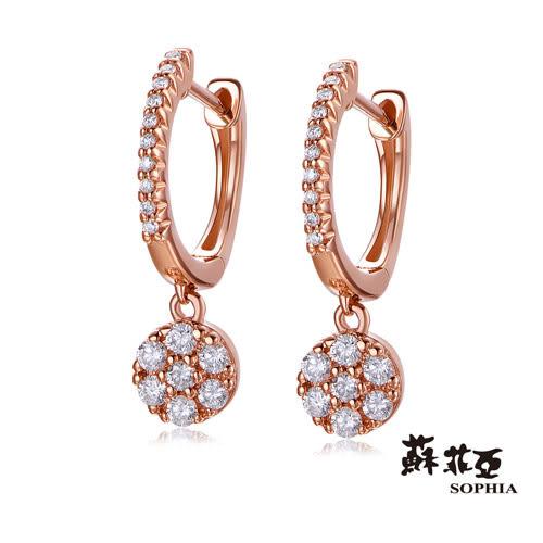 蘇菲亞SOPHIA - 跳躍圈圈造型14K玫瑰金鑽石耳環