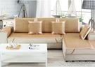 沙發保護套 沙發墊夏季夏天款木沙發套罩冰絲藤竹坐墊子涼墊 俏俏家居