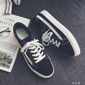 男鞋夏季男士潮鞋小白鞋韓版潮流運動鞋透氣百搭休閒鞋情侶板鞋子 盯目家
